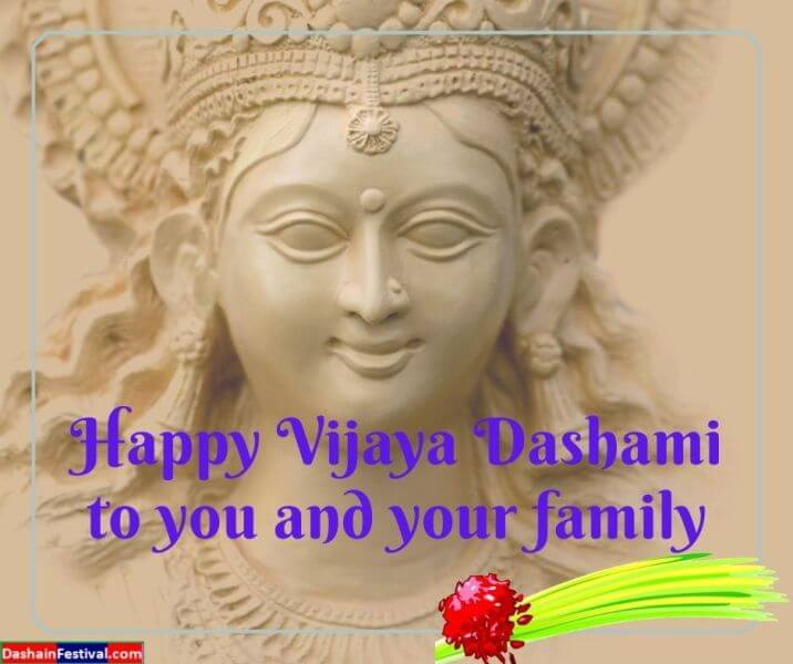 10th day of Dashain Happy Vijaya dashami to you & your family image
