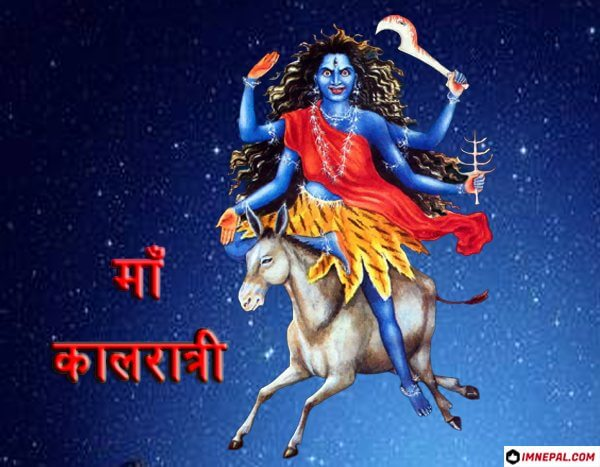 seventh day of Dashain Maa Kalratri Navratri Goddess Image