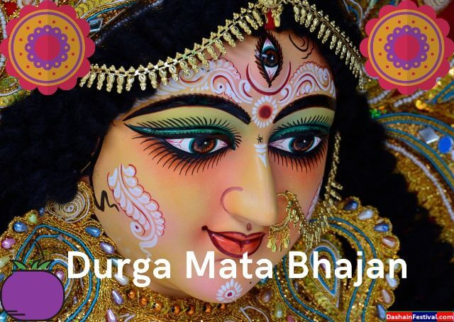 Durga Devotional Songs Bhajans